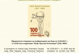 100 години от рождението на проф. Тагамлицки